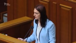 Рада звернулась до Конгресу США щодо безпекових гарантій (відео)