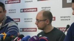 Опозиційні лідери оголосили план дій штабу національного спротиву