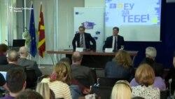 Македонија доби чиста препорака од ЕК