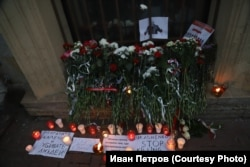 Russia - Action of solidarity with the inhabitants of Belarus in St. Petersburg
