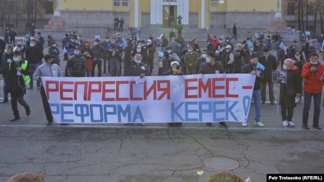 Алматыдағы митингіде саяси реформа мен саяси тұтқындарды босатуды талап етті