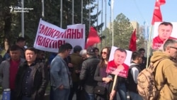 Kyrgyz Supreme Court Keeps Opposition Leader In Detention