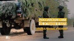 Пришел фермер и разогнал всех: СМИ в России смеются над учениями НАТО в Эстонии