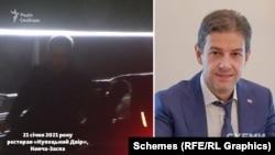 З Mercedes S-класу, який зафіксували журналісти, разом з дівчиною вийшов Сергій Алєксєєв – нардеп від «Європейської солідарності»