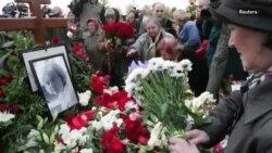 Политические убийства в России