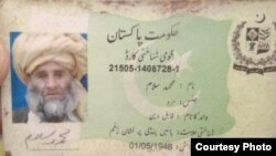 Muhammad Salam's plastic ID card was found alongside his remains in North Waziristan this month.