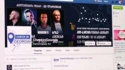 Кто и зачем в Грузии рекламирует фальшивые концерты Адель, Рианны и Ирины Аллегровой?