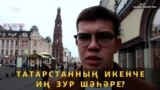 Казанда кайсы президент абруйлырак - Миңнехановмы, Путинмы?