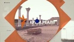 Зачем крымчанам российские паспорта? | Крым.Реалии ТВ (видео)