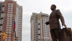 Heydar Aliyev Park Opened In Kyiv