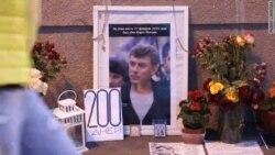 200 дней без Бориса Немцова