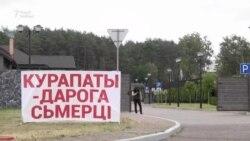 Старшыня сельсавету прыехаў да Дашкевіча ў Курапаты