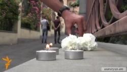 В Ереване прошла акция памяти жертв трагедии в Тбилиси
