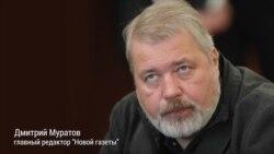 Дмитрий Муратов-1
