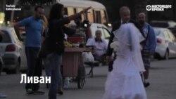 12-летняя невеста - обычное дело для Ливана?