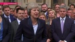 Тереза Мэй: кто такая новый премьер-министр Великобритании