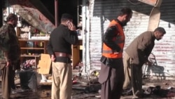 Polio Vaccination Center Bombed In Pakistan