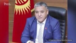 """Экс-депутат """"500 миң долларлык иш"""" боюнча кармалды"""