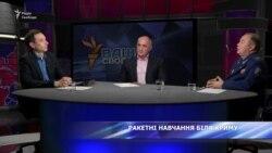 Демонструвати силу треба, напевне, по-іншому – Цинцадзе про навчання біля Криму