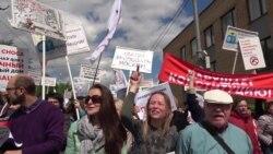 Шествие против реновации в Москве