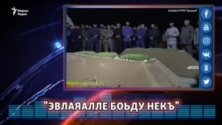 Нохчийчуьрчу Iедало эвлаяъ веш лаьтта Кадыров Ахьмадах