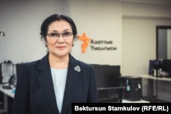 Бактыгуль Каламбекова.