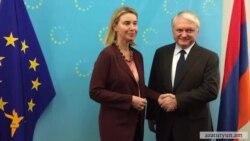 Այսօր կազդարարվի Հայաստան-ԵՄ նոր փաստաթղթի բանակցությունների մեկնարկը