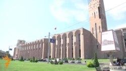 Քաղաքապետարանը թույ չտվեց «Ո՛չ թալանին» նախաձեռնությանը երթ անել Բաղրամյանով