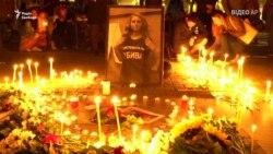 Болгарія оплакує вбиту журналістку – відео