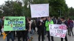 """Средношколците го започнаа маршот против """"лошите реформи."""""""