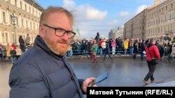 Виталий Милонов на акции протеста 31 января в Петербурге