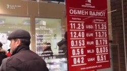 Валютный кризис на левом берегу Днестра
