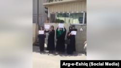 زنان معترض در کابل