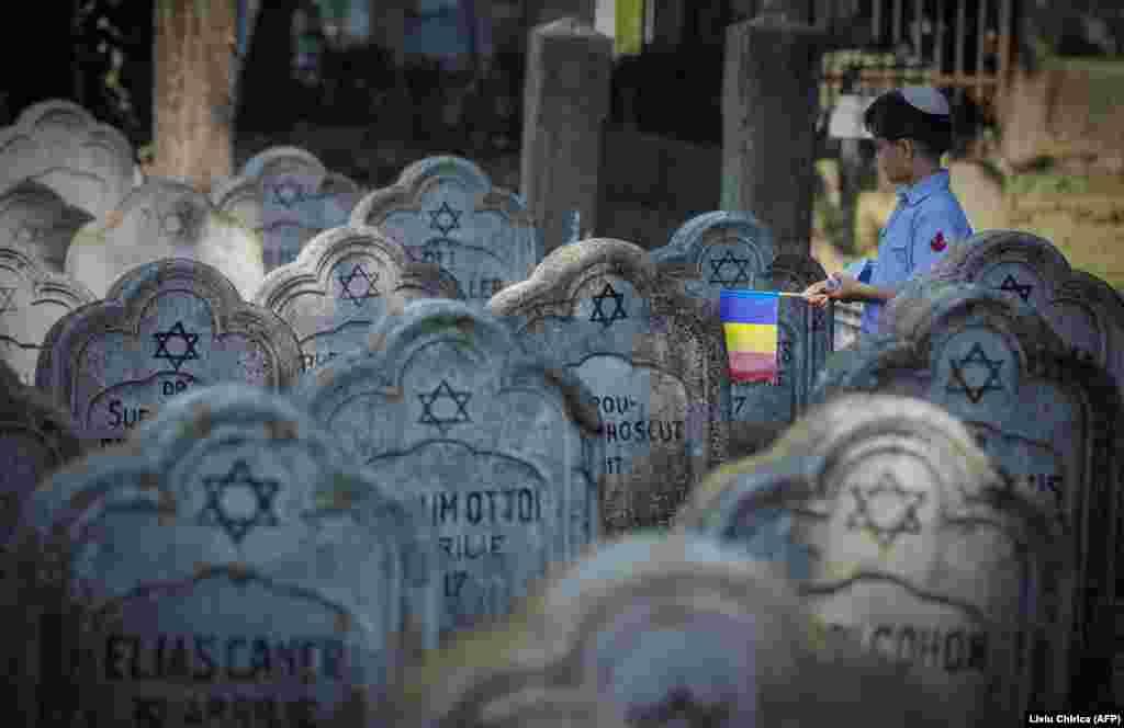 Comemorarea pogromului din 1941, Cimitirul evreiesc din Iași, 29 iunie 2021.