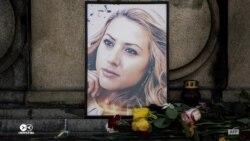 Мировые СМИ и версии убийства болгарской журналистки