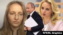 Катерина Тихонова и Мария Воронцова