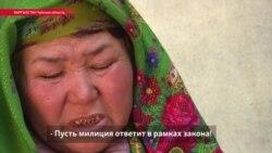 В Кыргызстане мужчина украл невесту, а когда милиция вызволила ее, зарезал ее прямо в отделении