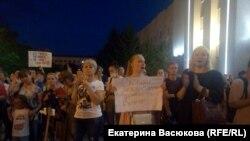 Протестующие в Хабаровске.