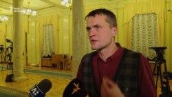 Ігор Луценко, народний депутат від фракції «Батьківщина»