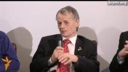 Конференція «Крим – це Україна!»
