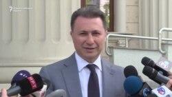 """Груевски: Судењето за """"Тенк"""" е политички процес"""