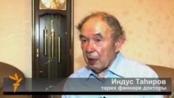 Индус Тагиров о ГКЧП