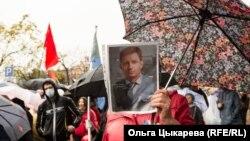 Шествие в защиту Сергея Фургала. Хабаровск