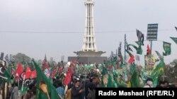 مظاهره در لاهور