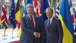 «Ми дуже оптимістично налаштовані» – Порошенко прибув до Брюсселя