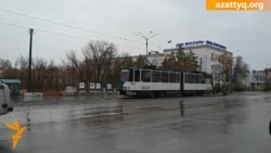 Темиртауский трамвай