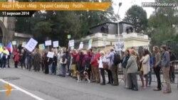 «Кінець московського терору в Україні» – закликали чехи на мітингу у Празі