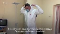 «Костюм, як для сноуборда». Мер Кличко в Олександрівській лікарні (відео)