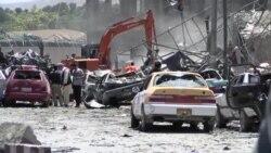 منبع: اطلاعات حمله امروز کابل با نهادهای مربوط شریک شده بود