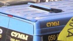 Власники «євроблях» пікетували Кабмін – відео